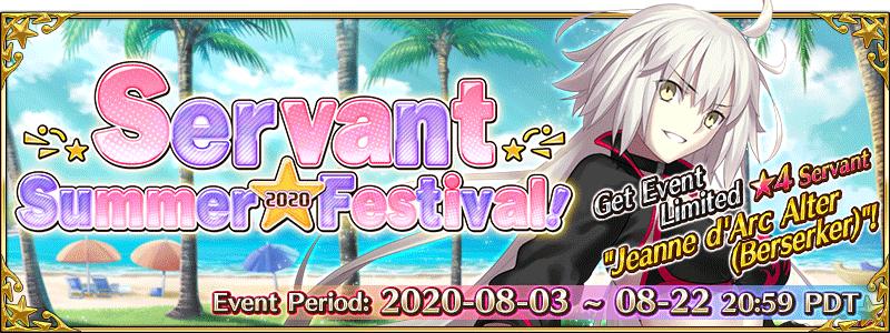FGO Servant Summer Festival 2020